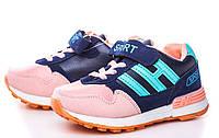 Кроссовки для девочек BBT 30р. по стельке 18,0 см
