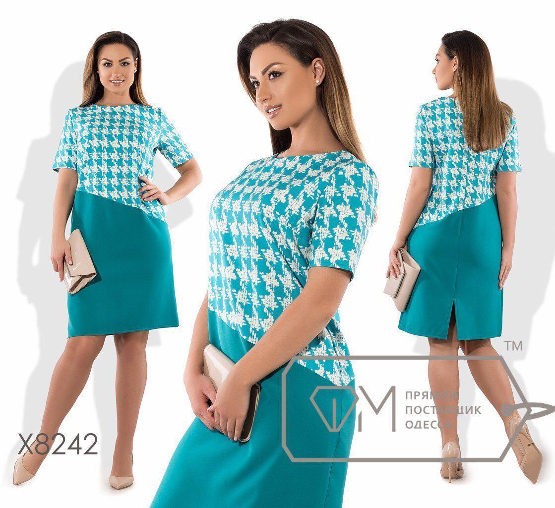 """Стильное  женское платье ткань """"Хлопок+стрейч(костюмная)"""" 48, 50 размер батал"""