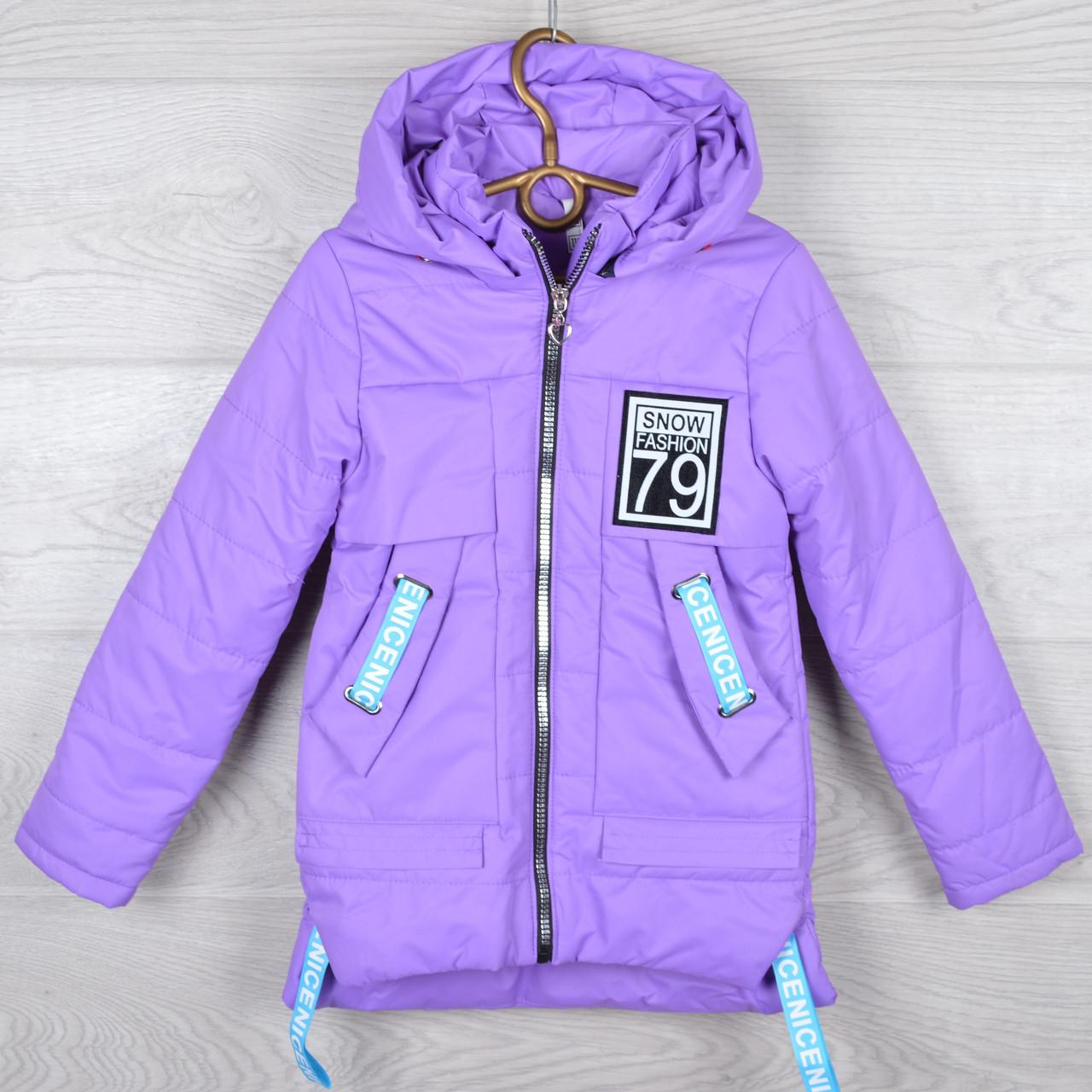 """Куртка демисезонная """"Snow 79"""" для девочек. 7-8-9-10-11 лет (122-146 см). Фиолетовая. Оптом."""