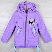 """Куртка демисезонная """"Snow 79"""" для девочек. 7-8-9-10-11 лет (122-146 см). Фиолетовая. Оптом., фото 1"""