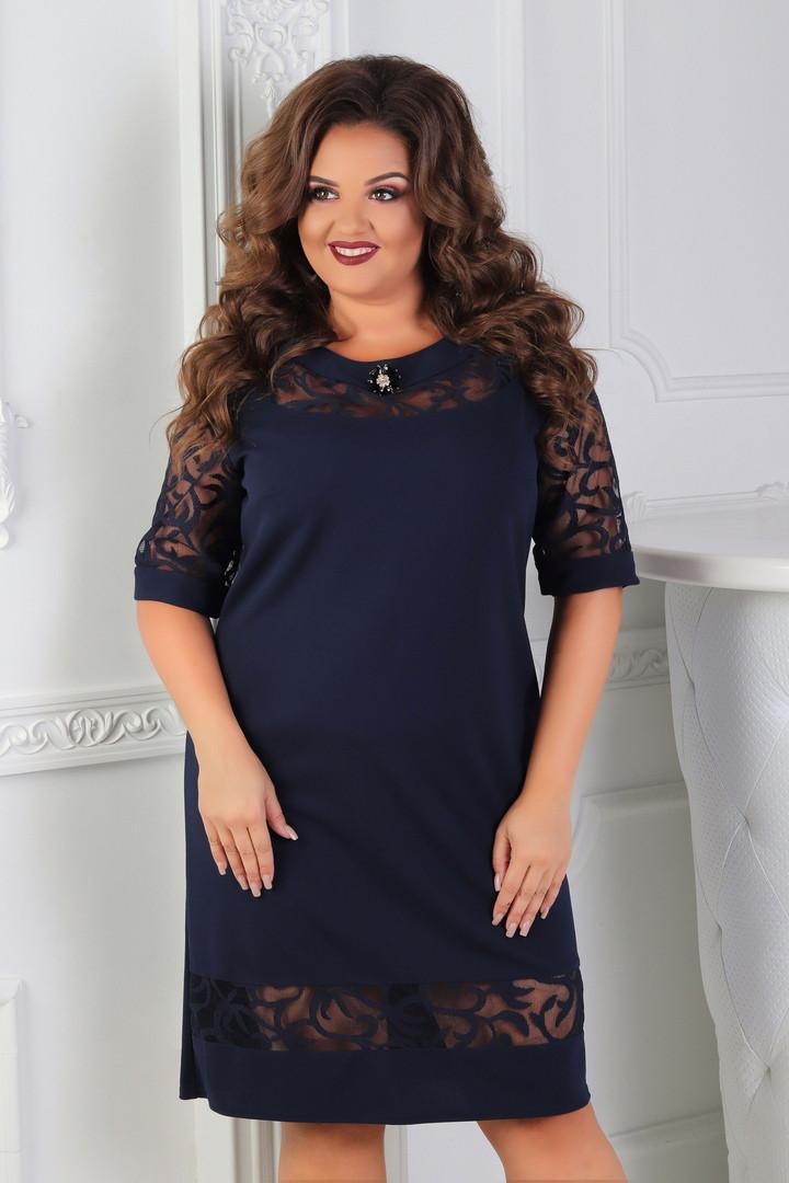 f114edb10d0fba6 Силуэтное платье со вставками из сетки - Интернет-магазин