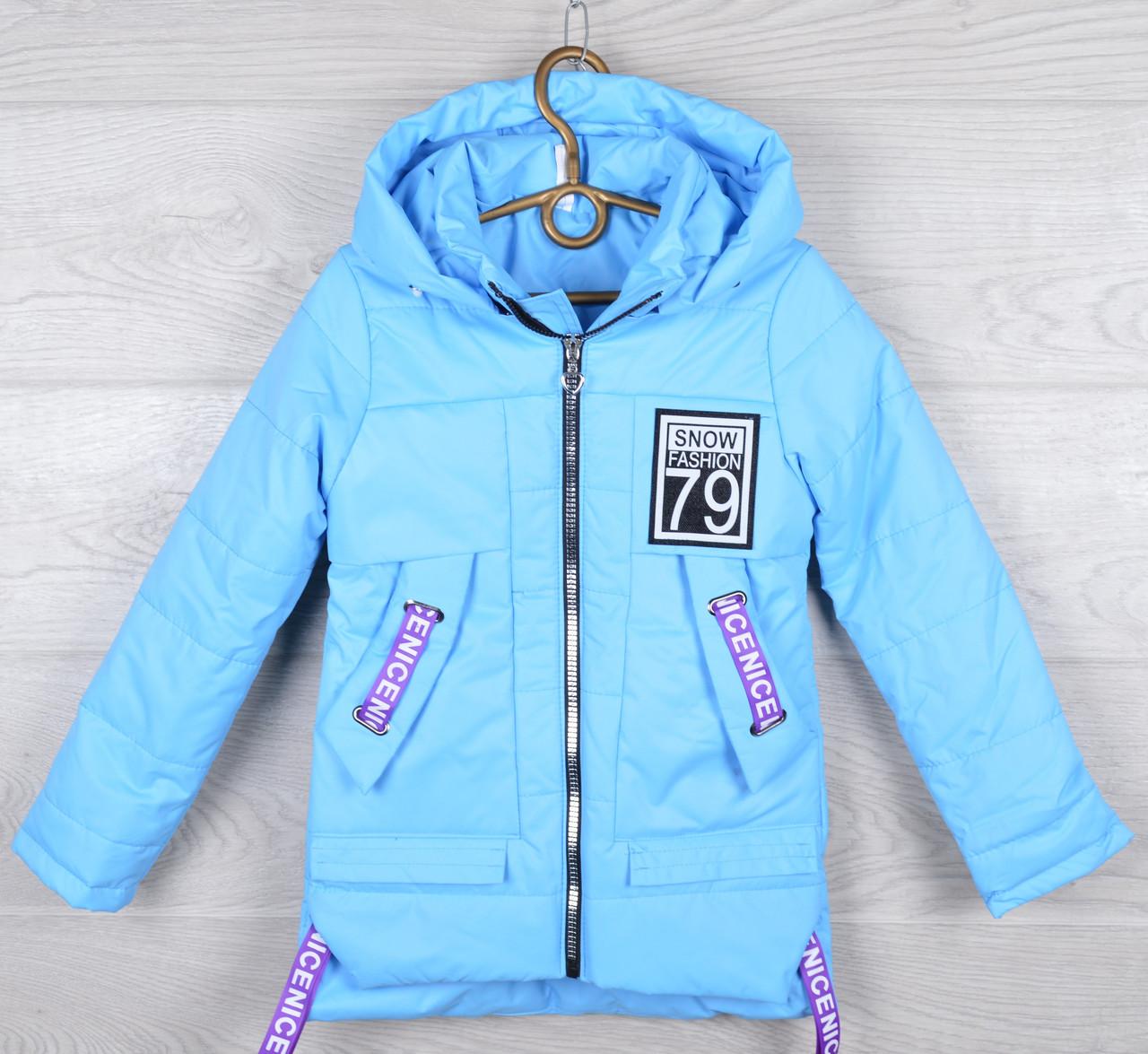 """Куртка демисезонная """"Snow 79"""" для девочек. 7-8-9-10-11 лет (122-146 см). Светло-голубая. Оптом."""