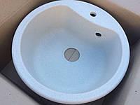 Круглая белая кухонная гранитная мойка AVANTI 490