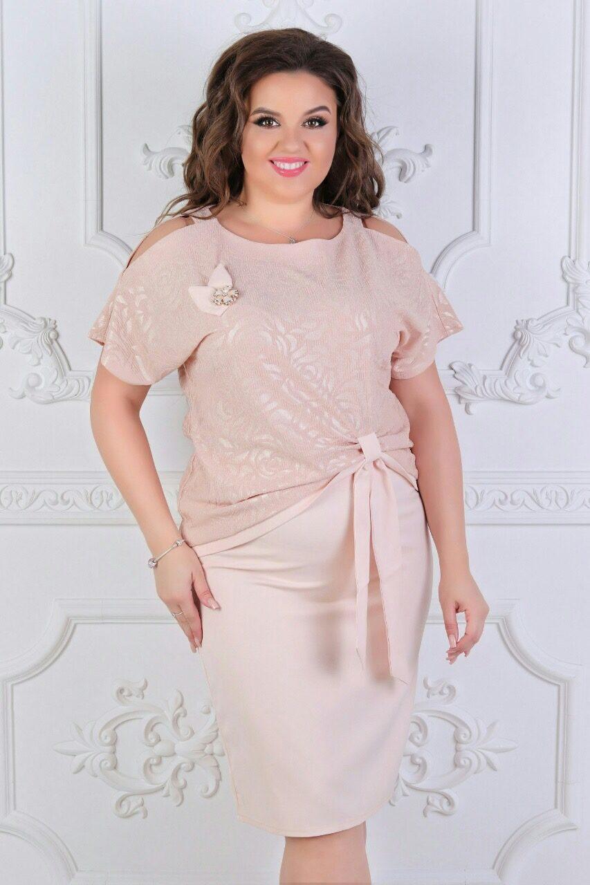 """Стильный женский костюм двойка ( блуза + юбка ) """"ткань хлопок+стрейч"""" 50 размер батал"""