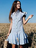 Платье в полоску на пуговицах с рюшами