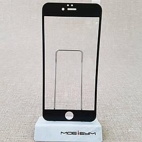 Захисне скло iPhone 6 Plus Silicone Edge black
