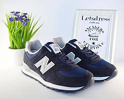 0e75a71393a9 купить кроссовки New Balance мужские недорого, в Украине, в интернет ...