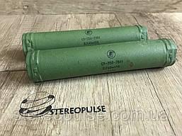 Резистор С5-35В-75Вт 2.2 кОм, 3.3 кОм