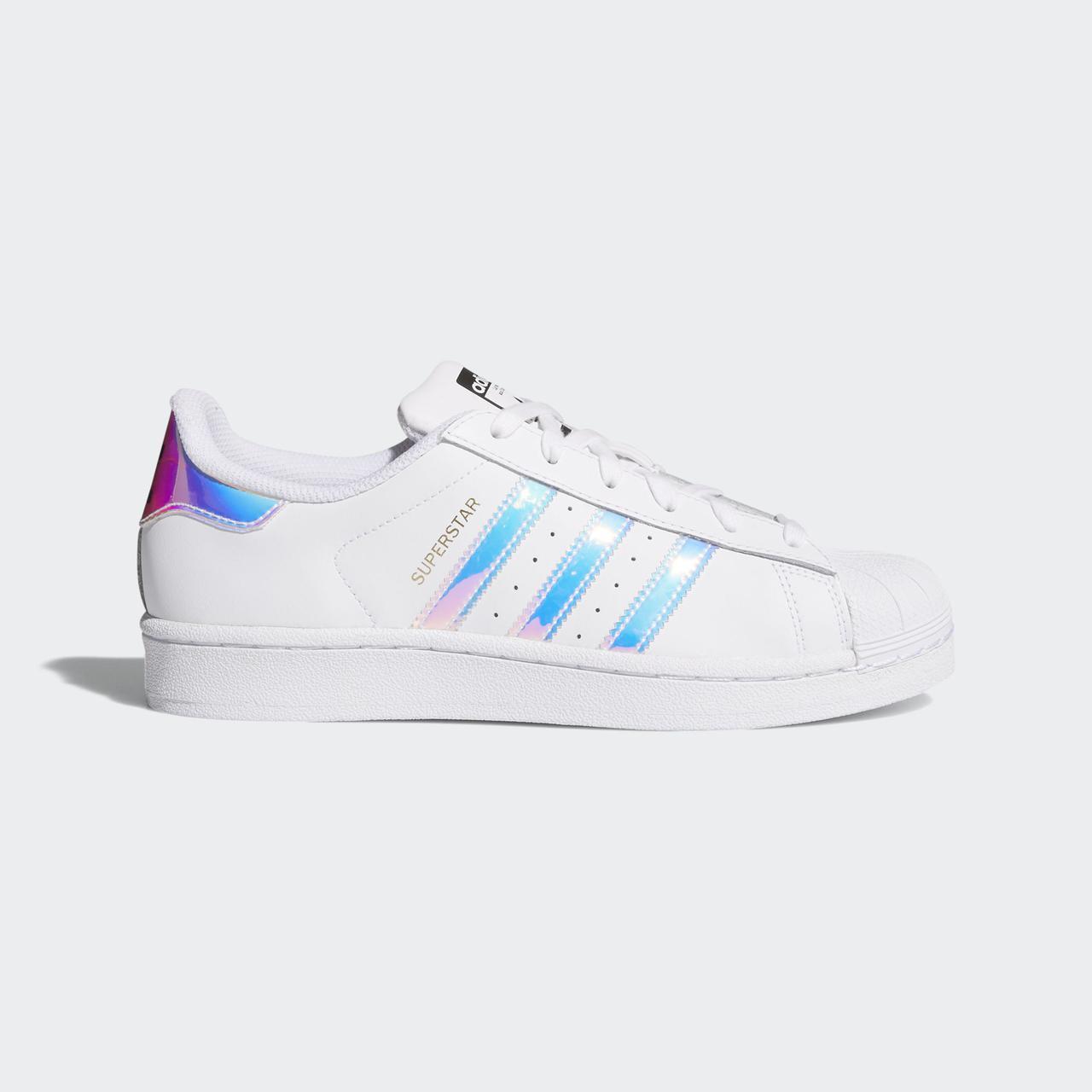 19bcaa6f Купить Детские кроссовки Adidas Originals Superstar (Артикул: AQ6278 ...