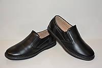 Туфли кожаные Kangfu для мальчика, 32 (21,5см), 33 (22см), 35 (23см), 36 (24 см)