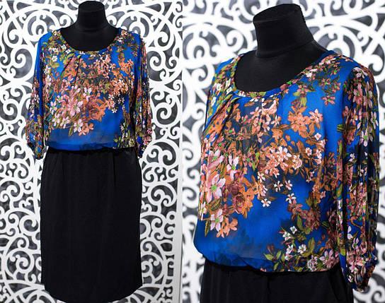 """Сказочное женское платье  r """"Французский трикотаж"""" 52, 56 размер баталы, фото 2"""