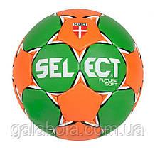 Мяч гандбольный SELECT Future Soft (размер 2)