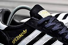 Кроссовки мужские синие Adidas Spezial Deep Blue / White (реплика), фото 3