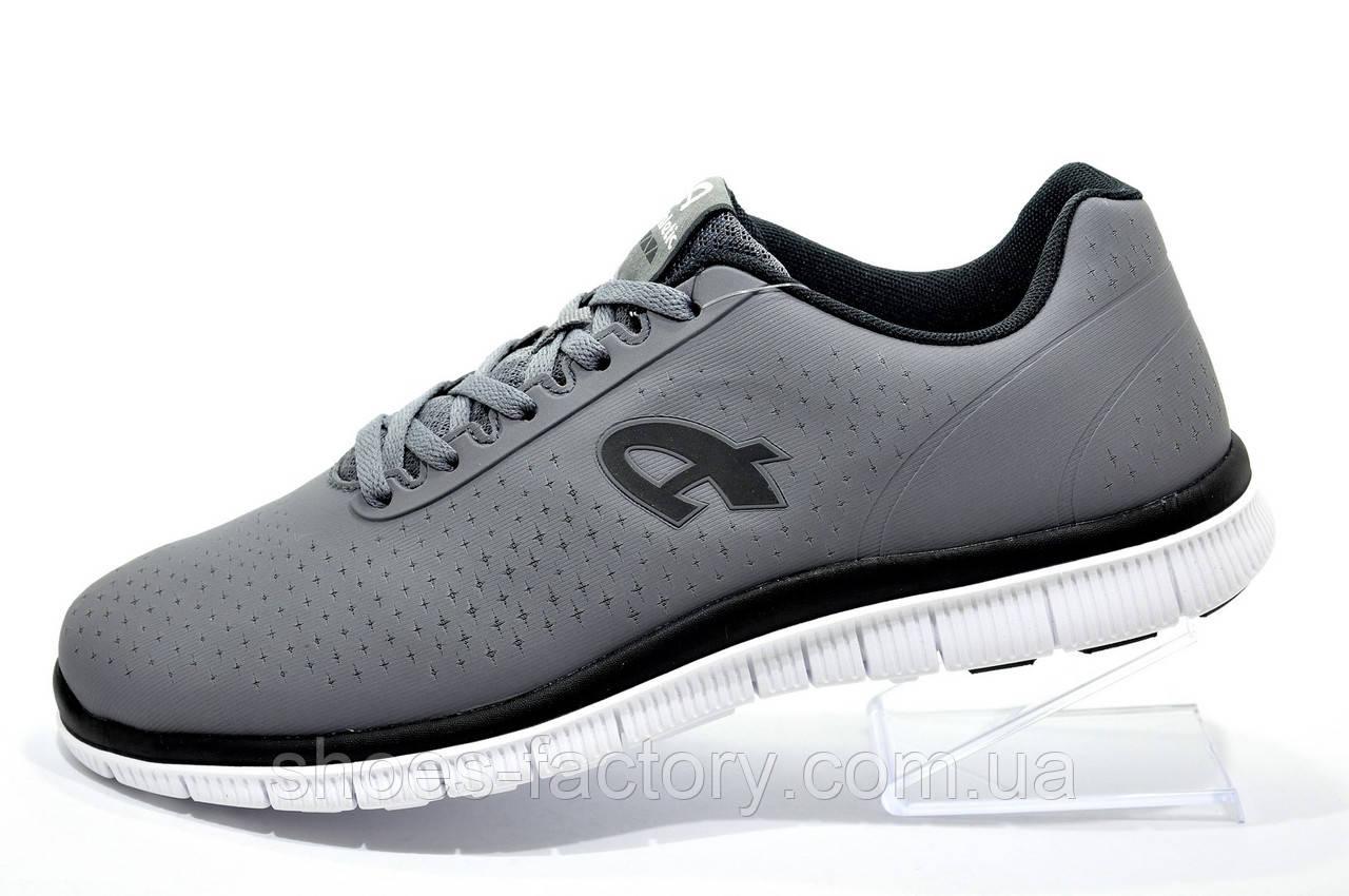 Мужские кроссовки Athletic Gray, (Атлетик)