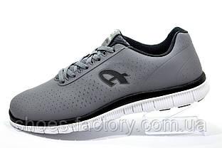 Чоловічі кросівки Athletic Gray, (Атлетик)