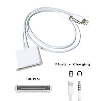 Адаптер переходник Apple Lightning на старый 30pin разъем c 3.5mm аудио входом iPhone 5 5s 6 6s
