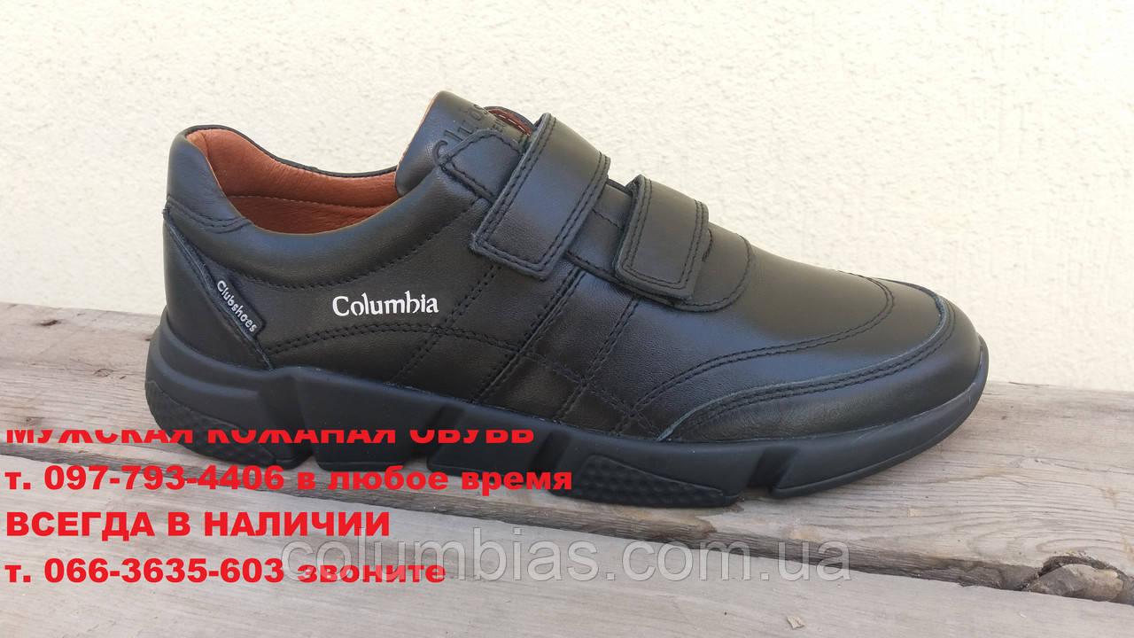 9e6cfcf7f Польские кожаные кроссовки на липучках: продажа, цена в ...