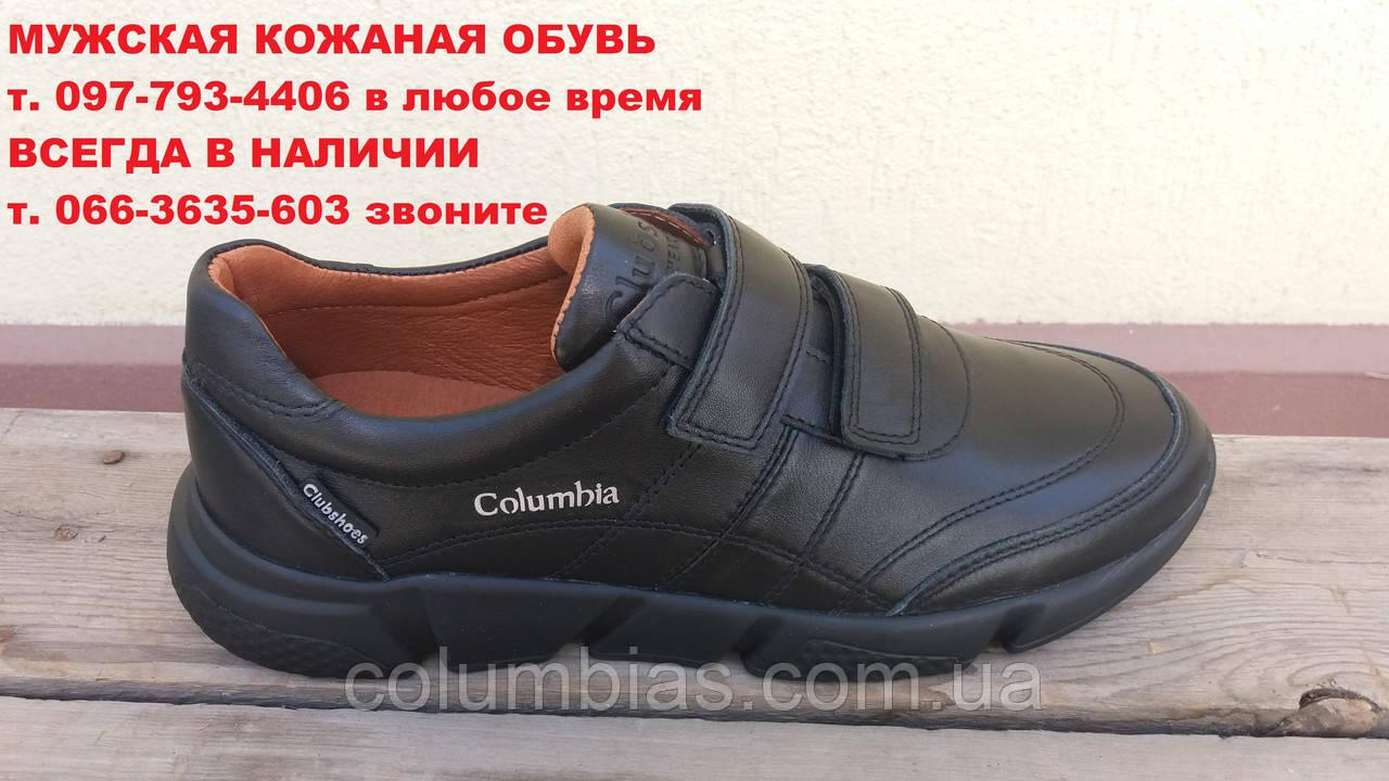 e7caec22b Польские кожаные кроссовки на липучках, цена 925 грн., купить Новомосковск  и Днепропетровск — Prom.ua (ID#250905931)