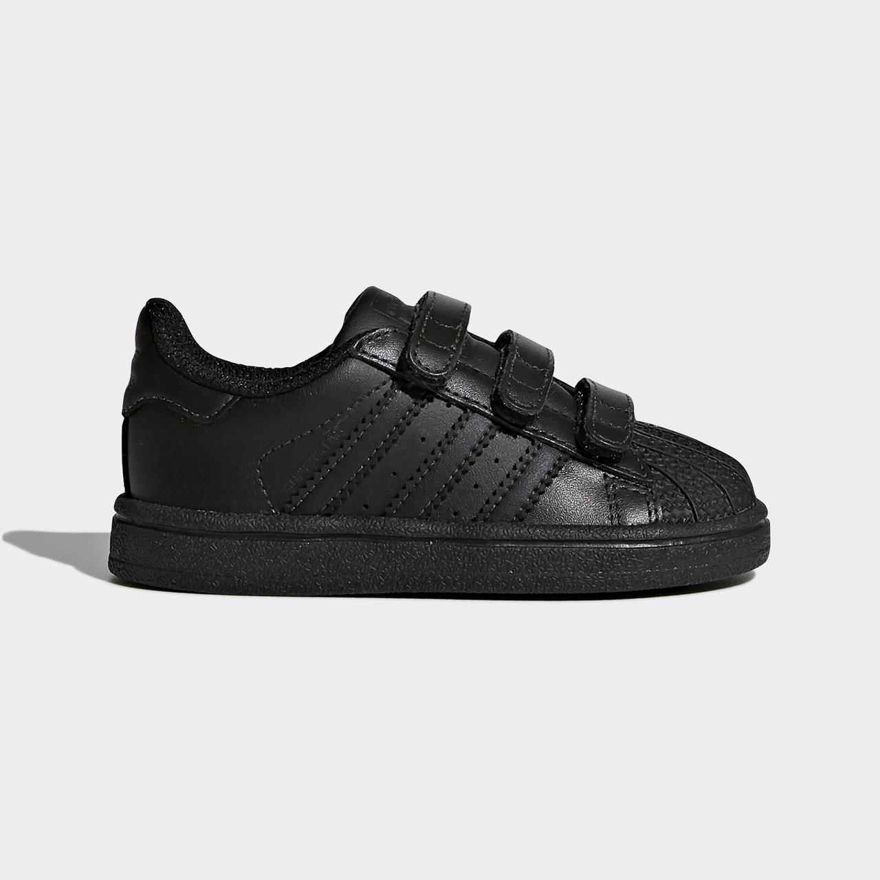 2104701b Детские кроссовки Adidas Originals Superstar (Артикул: BZ0417) -  Интернет-магазин «Эксперт