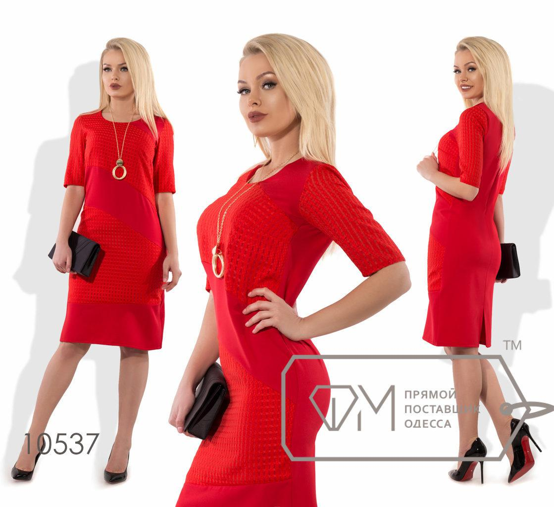 """Красивое женское платье ткань """"Костюмная"""" 50, 52 размер батал"""