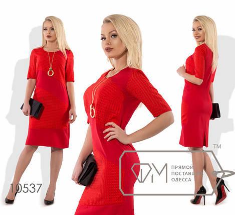 """Красивое женское платье ткань """"Костюмная"""" 50, 52 размер батал, фото 2"""