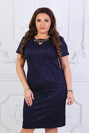 """Красивое женское платье с украшением """" трикотажный жаккард"""" т-с 50, 52, 54 размер батал, фото 2"""