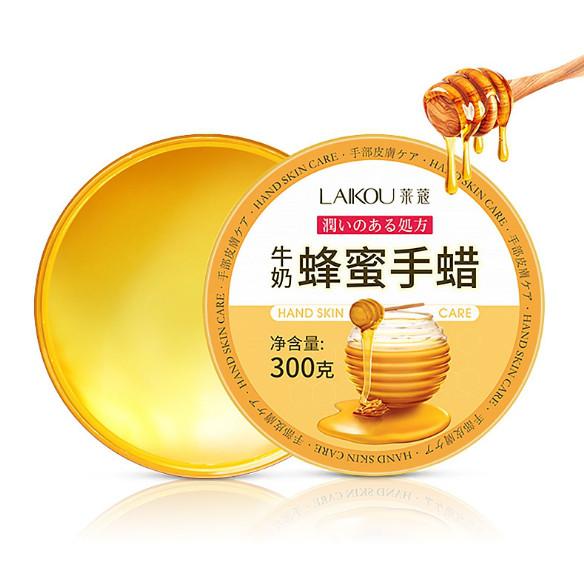 Маска для рук Laikou Hand Skin Care, 300ml