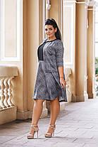 Костюм БАТАЛ платье + жакет 04/д41100, фото 2