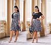 Костюм БАТАЛ платье + жакет 04/д41100, фото 3