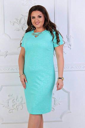 """Красивое женское платье с украшением """" трикотажный жаккард"""" б 50 размер батал, фото 2"""