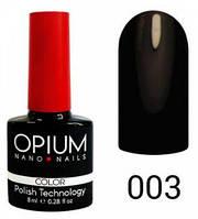 Гель-лак Opium 8 мл №003