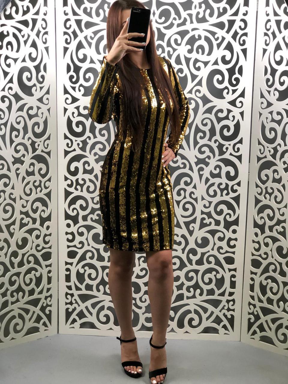 """Сказочный женское платье ткань """"Бархат"""" 44 размер норма"""