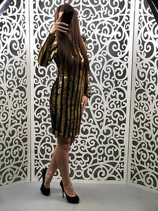 """Сказочный женское платье ткань """"Бархат"""" 44 размер норма, фото 2"""