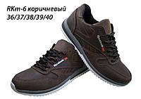 Кроссовки натуральная кожа коричневые (RKm-6), фото 1