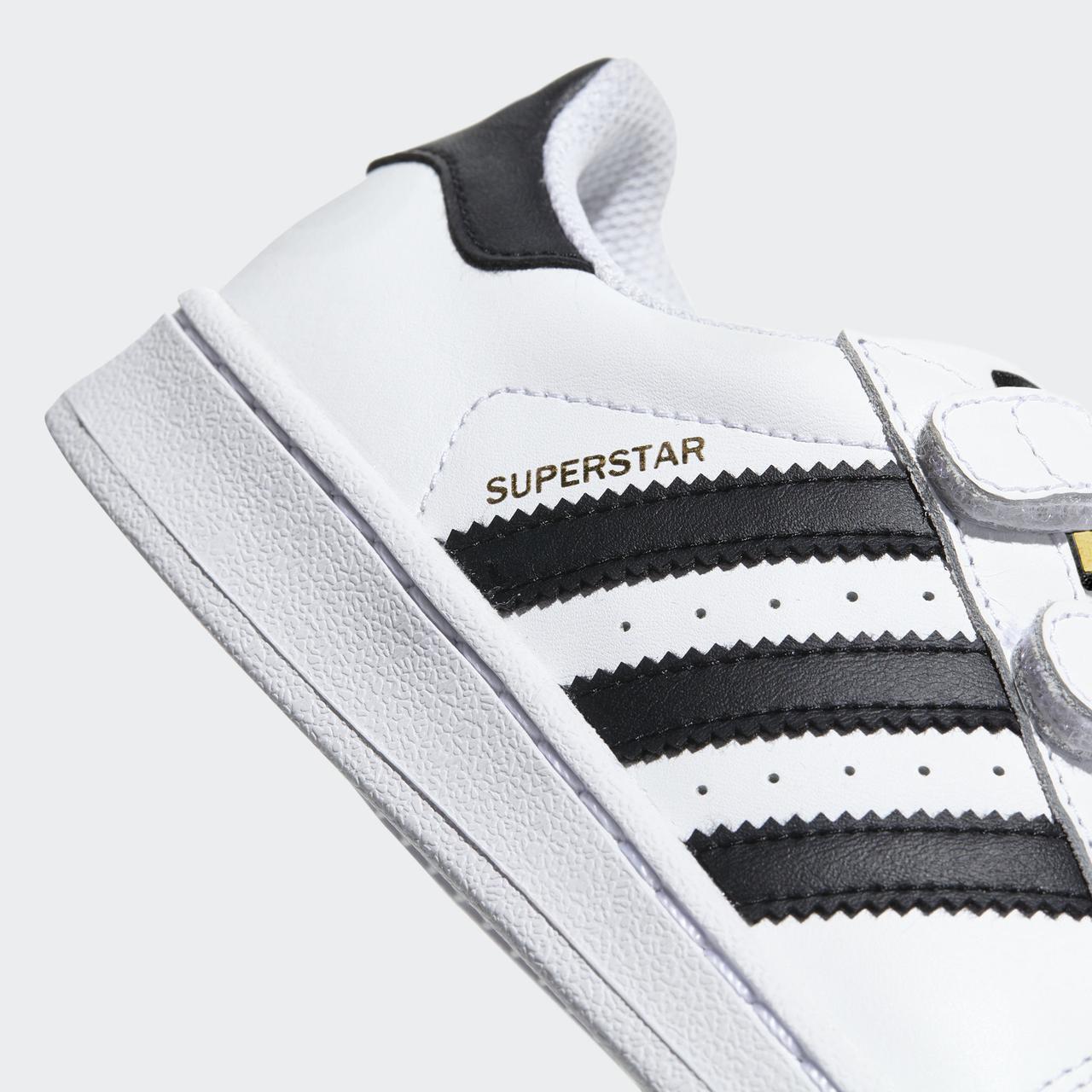 6dbfaac4 ... Детские кроссовки Adidas Originals Superstar Foundation (Артикул:  B26070), ...