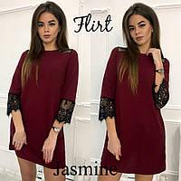 Стильное женское платье в Украине. Сравнить цены, купить ... ec2d60ac04b
