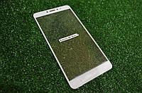 Защитное стекло Xiaomi Mi Max 2 Full Screen Полное покрытие (На весь экран)
