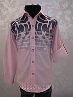 Детская рубашка для мальчиков 110,116,122,128 роста Патина розовая