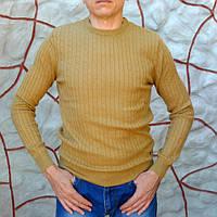 Джемпер мужской золотой объемной вязки