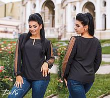 Блуза БАТАЛ рукав сетка  04р4198, фото 2