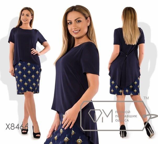 """Элегантное женское платье ткань """"Креп - Костюмная ткань"""" 48 размер батал"""