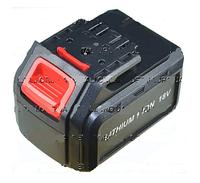 Аккумулятор шуруповерта Зенит ЗША-18 А Li Профи