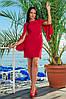 К701 Трендовое платье мини (размеры 42-50)