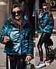 Короткая объемная женская куртка с воротником-стойкой 7101102