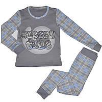 Пижама Sleepy time детская для мальчика