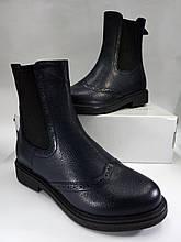 Демисезонные  ботинки из натуральной кожи Мида 22318
