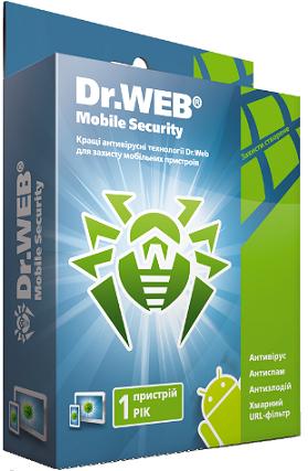 Dr.Web Mobile Security 1 ПК 12 місяців електронна ліцензія, фото 2