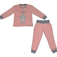 Пижама Обнимашки детская для девочки