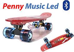 """LED/Music Пенни Борд Zippy 22"""" - Красный 54 см С Колонкой"""