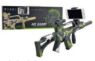 Игрушка автомат AR Game 3010